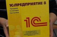 Турчинов: госучреждения откажутся от 1С
