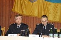 На Закарпатті призначили нового керівника поліції
