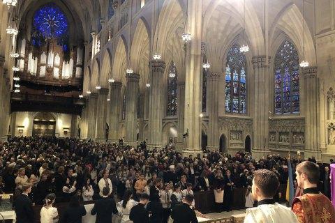 У головній католицькій церкві Нью-Йорка вшанували пам'ять жертв Голодомору