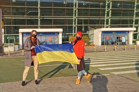 В Ухань прибув літак для евакуації громадян України