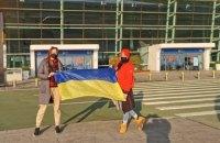 В Ухань прибыл самолет для эвакуации граждан Украины