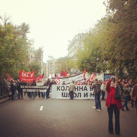 Колонна студентов на Марше миллионов