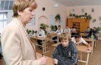 В одесской школе от родителей на компьютерный класс требуют 60 тысяч гривен