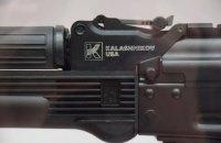 В США открыли дело против компании Kalashnikov USA