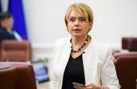 """Гриневич обеспокоена тенденцией """"распыления неизвестного вещества"""" в школах"""
