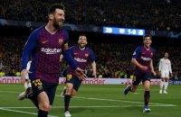 УЄФА визначив автора кращого гола в півфіналі Ліги чемпіонів