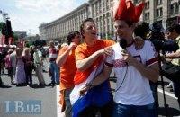 До України прибули 17 тисяч уболівальників