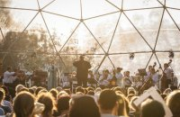 В августе в Киеве состоится второй фестиваль Bouquet Kyiv Stage