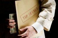 Корейские шпионы приговорены к восьми годам в Украине
