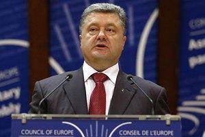 Порошенко призывает мир признать ЛНР и ДНР террористическими организациями