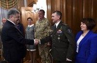 Порошенко зустрівся з військовослужбовцями Героями України