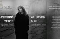 У Софії Київській відбудеться концертне виконання опери Вікторії Польової