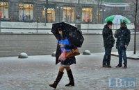 У четвер у Києві до +3 градусів і мокрий сніг