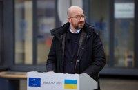 «Донбас – війна, за яку соромно». Підсумки візиту президента Євроради Мішеля в Україну