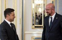 Зеленський обговорив з президентом Євроради підготовку до саміту Україна - ЄС