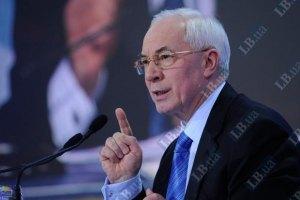 Азаров собирается покупать российский газ у немцев: так дешевле