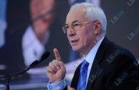 """Азаров рассказал о """"перфораторе"""" для """"железобетонного"""" газового контракта"""