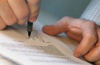Основные сделки недели: МХП, «Кернел», «Мультимедиа-инвест групп»