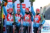 Україна не віддала Росії п'яте місце в біатлонному Кубку світу