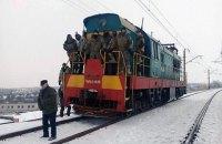Блокада Донбасу: набір допитливого конспіролога