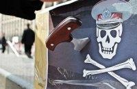 Пираты поделились своим кладом с МВД и киевлянами