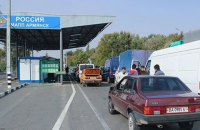 5 херсонских пограничников, пострадавших от выбросов в Армянске, остаются в больнице