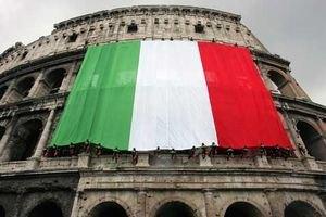 В Италии участились нападения на налоговые органы