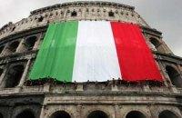Італія може залишити єврозону раніше за Грецію, - думка