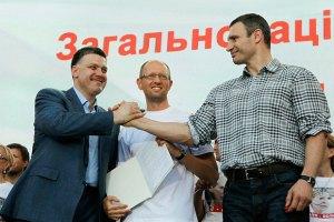 Европарламент раскритиковал украинских оппозиционных лидеров