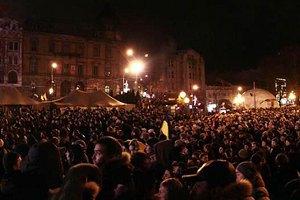 Онлайн-трансляция львовского митинга
