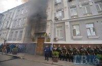 """Суд отпустил лидера киевской ячейки """"Азова"""" на поруки (добавлены фото)"""