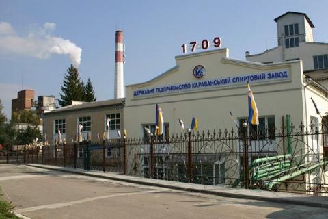 Фонд держмайна продав спиртзавод біля Харкова за 101 млн гривень