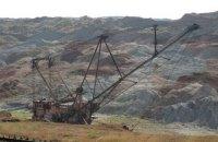Олигархи будут платить за руду еще меньше благодаря правкам к законопроекту №5600, - ЦЭС