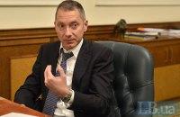 Порошенко объявил об отставке Ложкина