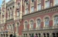 Суслов: НБУ спровоцировал скачок валютного курса