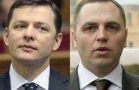 Оскорбленные бютовцы пошли на Ющенко судом
