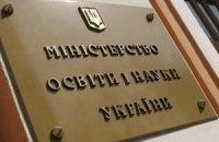 Украинские школьники будут сами выбирать себе предметы