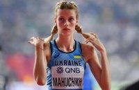 Ярославу Магучих признали восходящей звездой европейской легкой атлетики