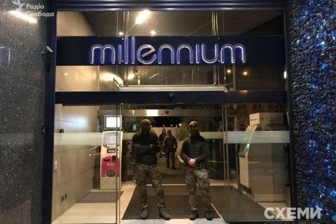 """СБУ расследует растрату 225 млн гривен """"Центрэнерго"""""""