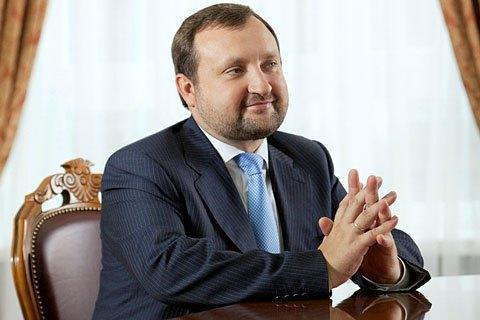 Суд ЄС скасував рішення про замороження активів Арбузова
