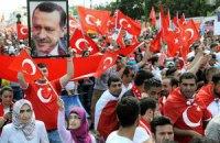 У Туреччині з посад усунено головного прокурора і п'ятьох його заступників