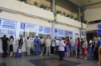 """""""Укрзалізниця"""" скасовує єдиний вечірній поїзд Харків-Дніпро"""