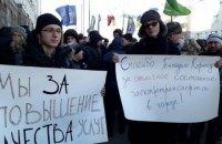В Харькове около тысячи человек вышли на марш против повышения тарифа на проезд