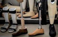 Кабмін запустив реорганізацію казенних протезних заводів