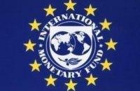 МВФ призвал Минск к унификации валютных курсов