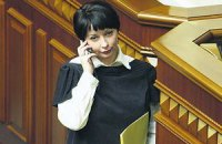 Лукаш нагадала, що від Конституції-2004 Україна відмовилася за рекомендаціями Венеціанської комісії та ПАРЄ