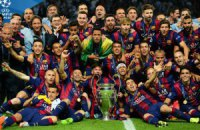 """""""Барселона"""" вп'яте виграла Лігу чемпіонів"""