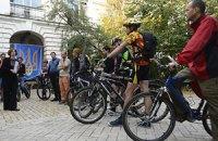 Велосипедисты провели акцию в защиту старого Киева