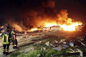 В МВД отрицают причастность милиции к пожару в цыганском таборе в Киеве