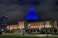 На честь приїзду Зеленського будівлю мерії Сан-Франциско підсвітили кольорами українського прапора
